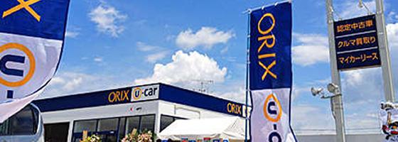 オリックスU-car宮崎店